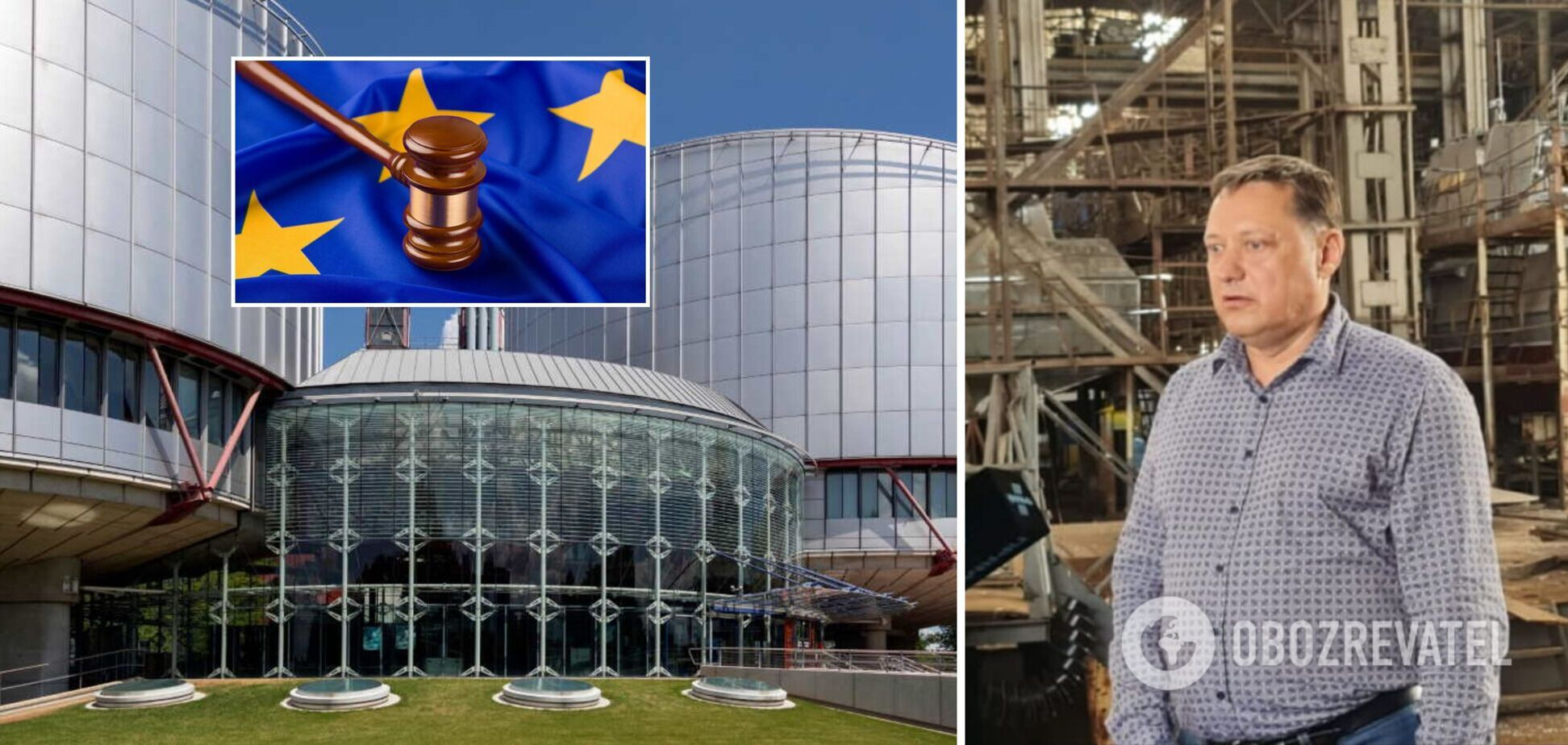 Адвокати Шандри звернулися до ЄСПЛ через порушення у справі 'Кузні на Рибальському'