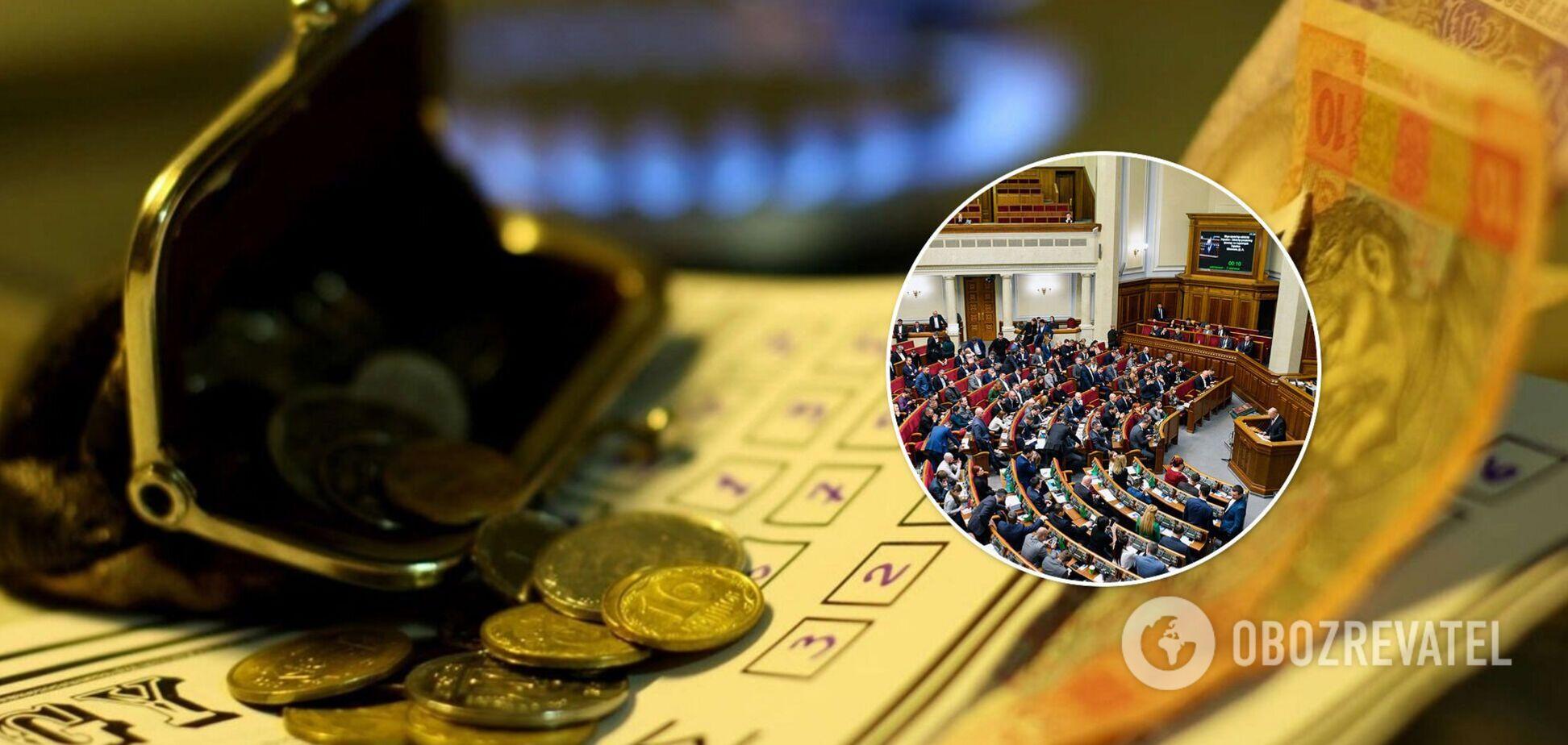 В Раде согласились выделить дополнительные средства на субсидии