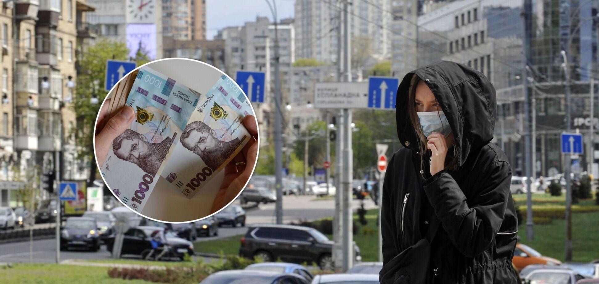 Зарплаты просядут, если в Украине введут жесткий карантин