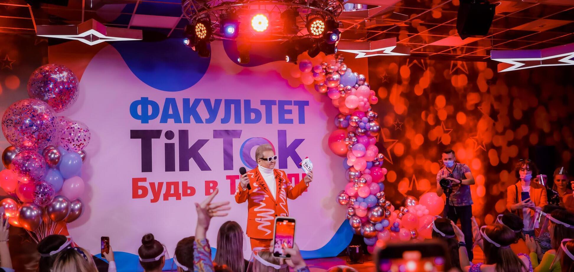 Поплавський відкрив у Києві факультет ТikТоk