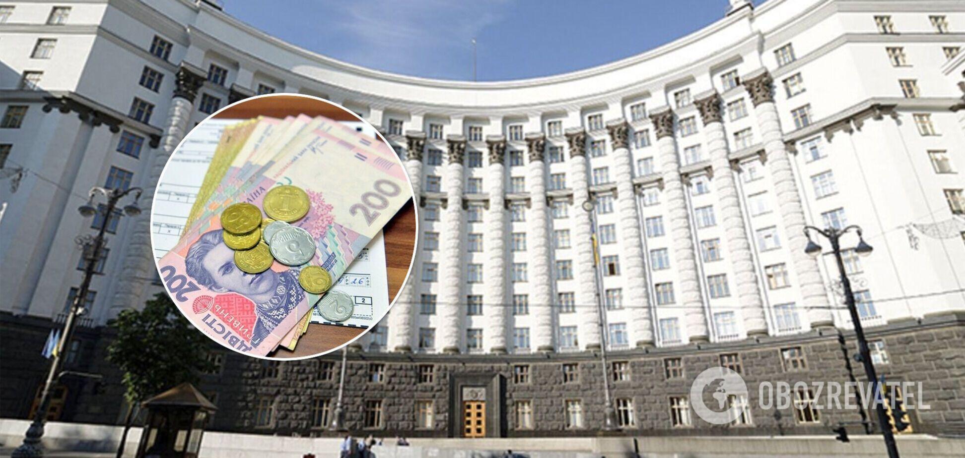 Кабмін подав проект бюджету-2022 до Верховної Ради