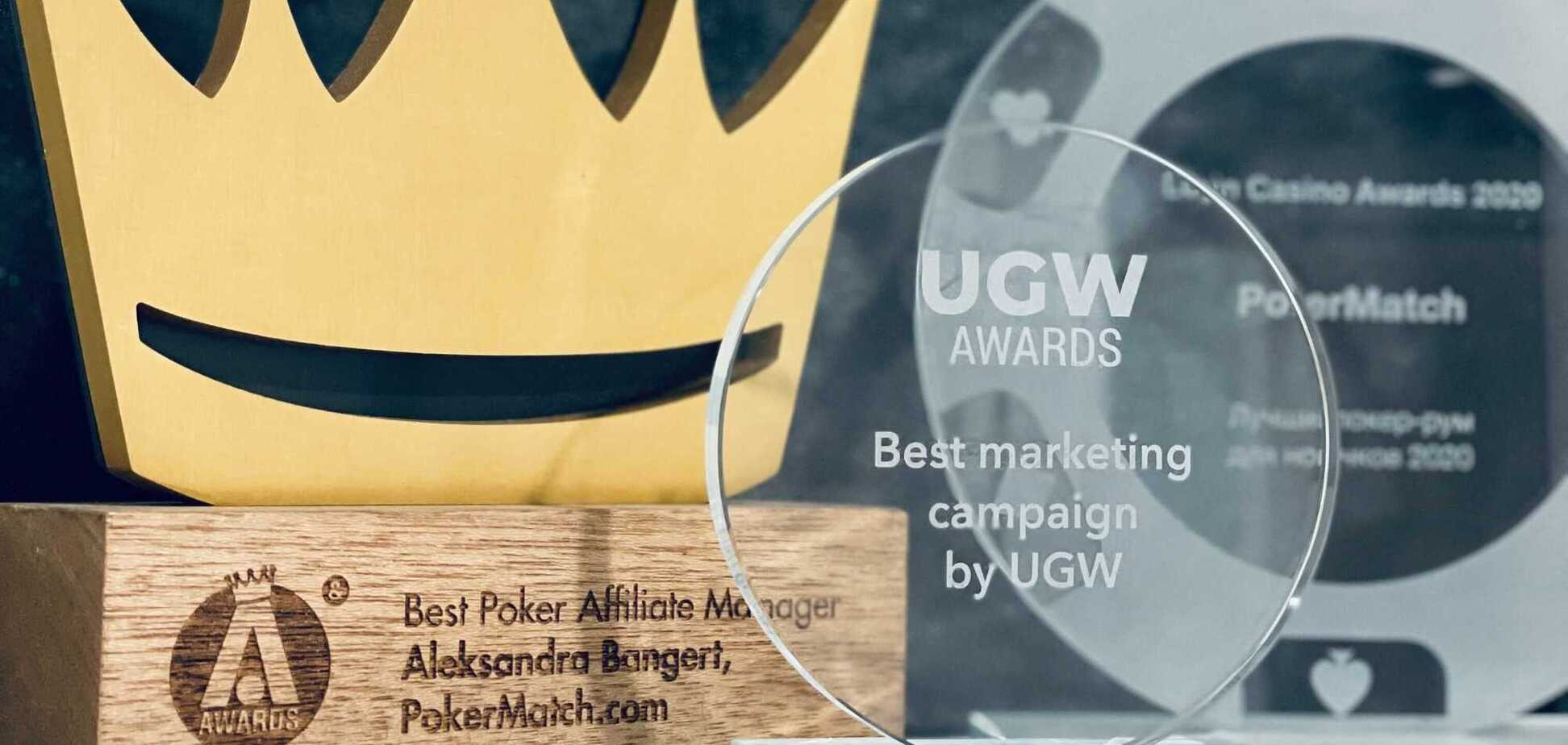 Бренд PokerMatch получил награду 'Лучшая маркетинговая кампания'