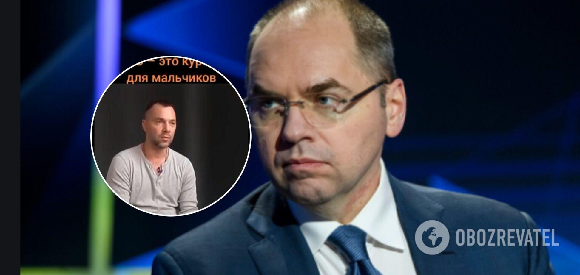 Степанов о скандальном заявлении Арестовича: есть подозрение на психическое заболевание