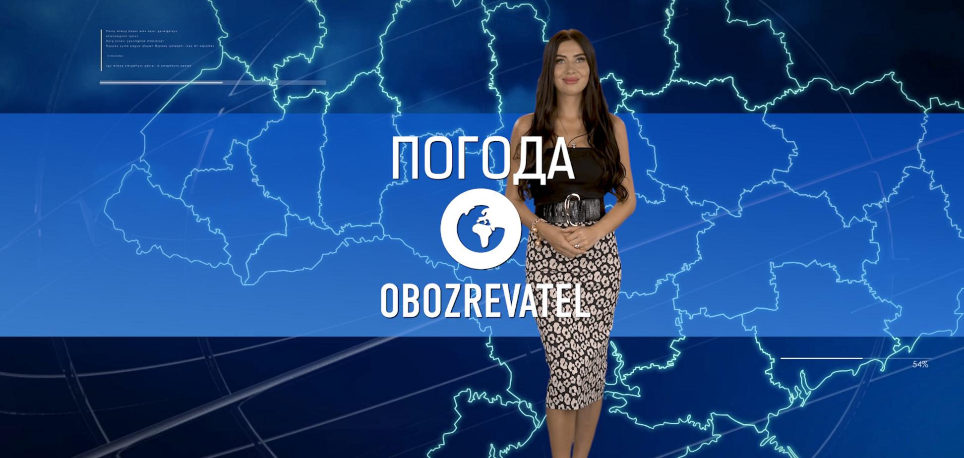 Прогноз погоды в Украине на четверг, 16 сентября, с Алисой Мярковской