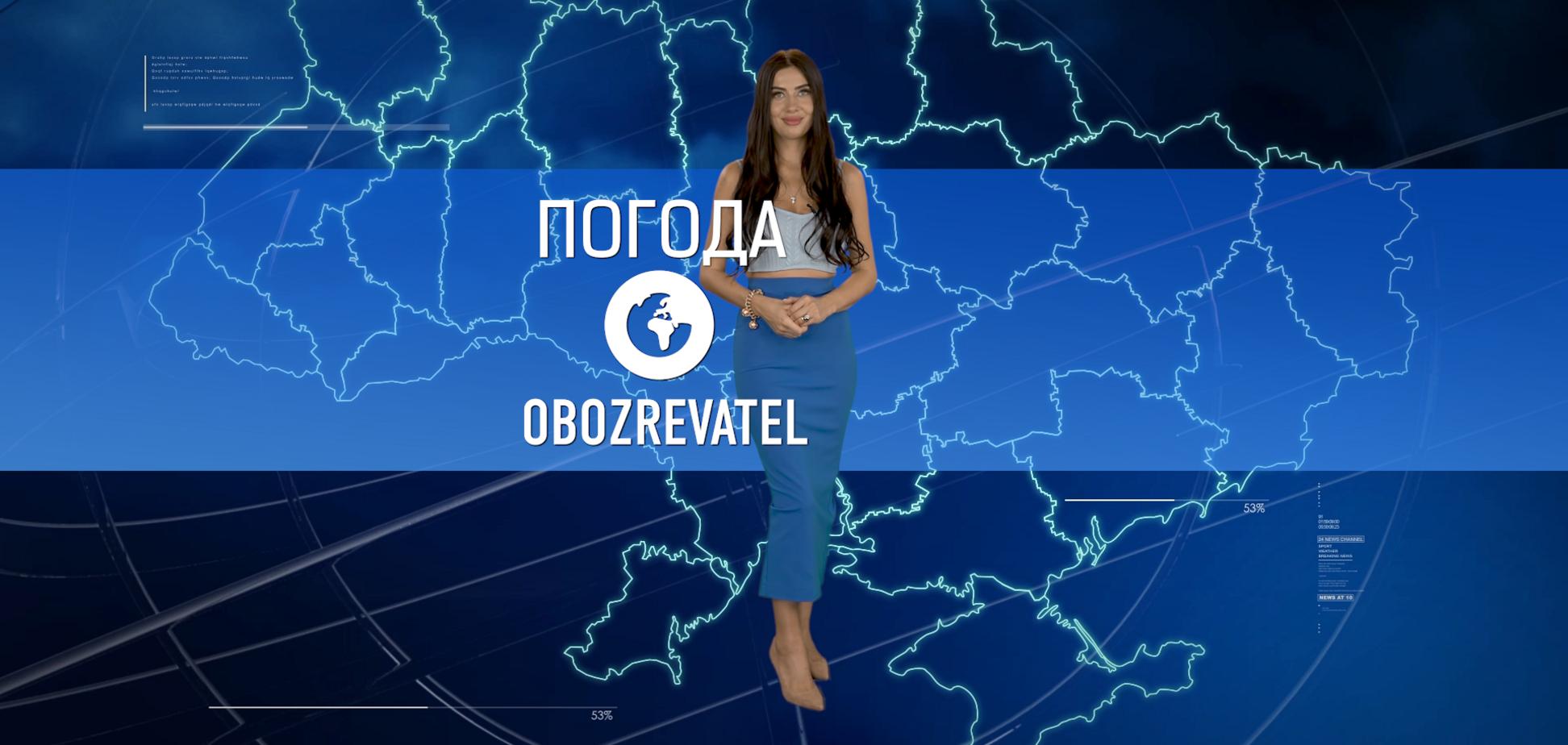 Прогноз погоди в Україні на п'ятницю, 17 вересня, з Алісою Мярковською