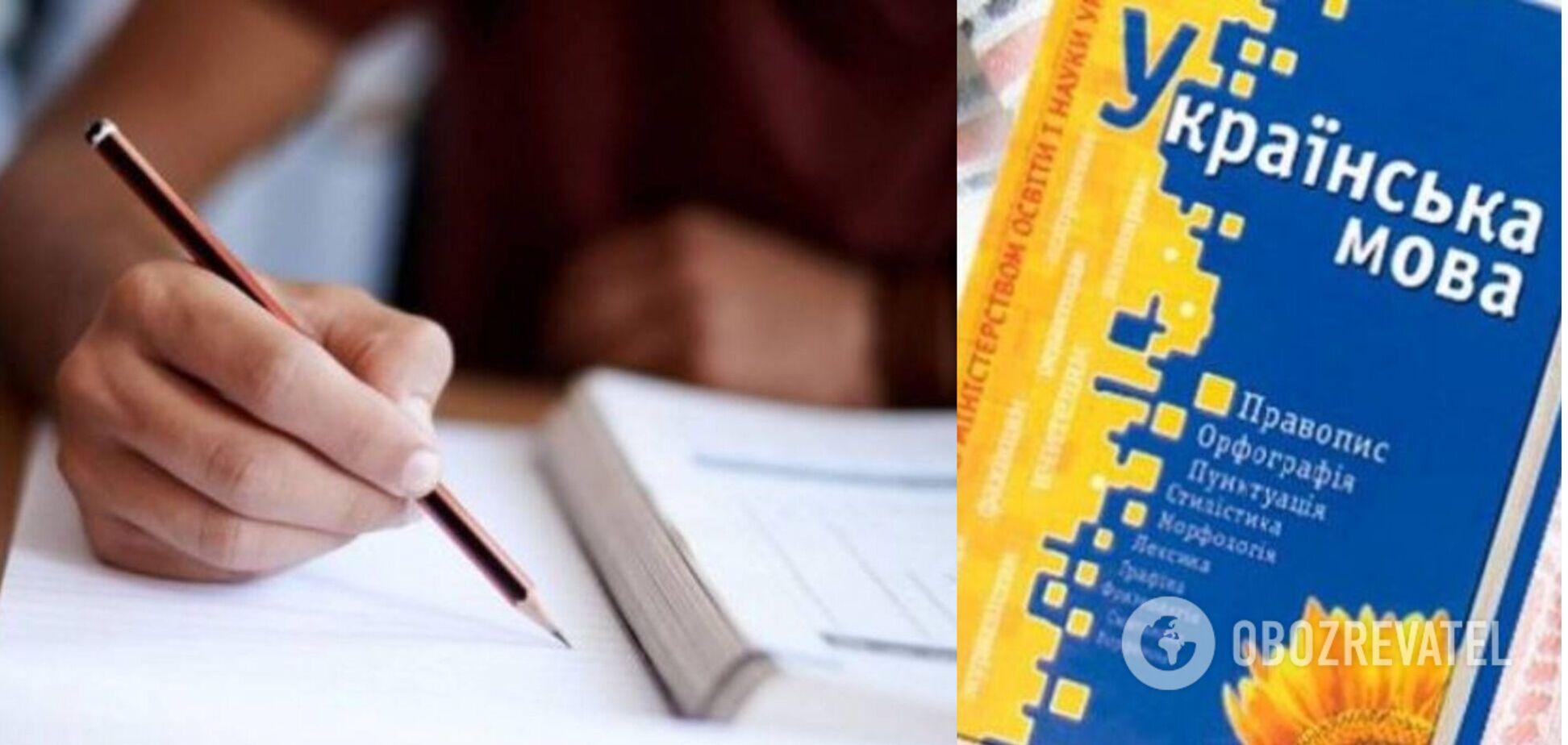 Іспит на знання української мови не склали 15% чиновників-претендентів на держпосади