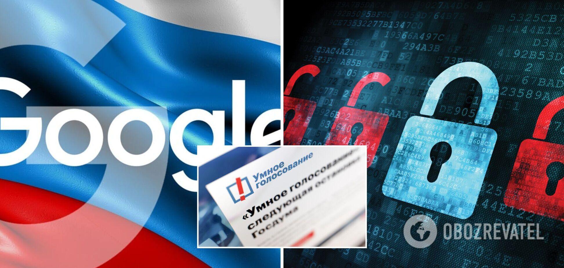 В России начали блокировать Google Docs: СМИ назвали вероятную причину