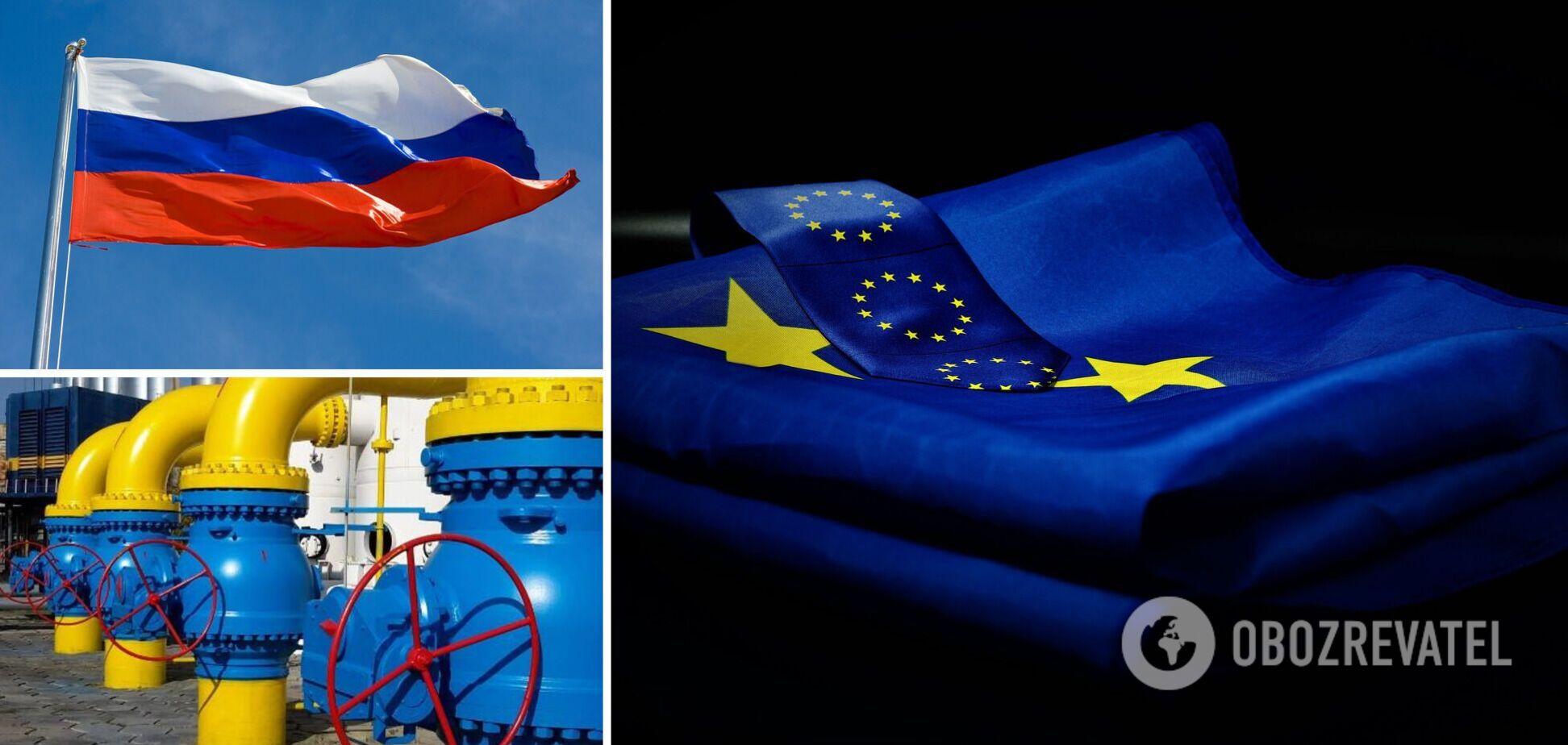 Європарламент закликав ЄС скоротити залежність від газу з РФ