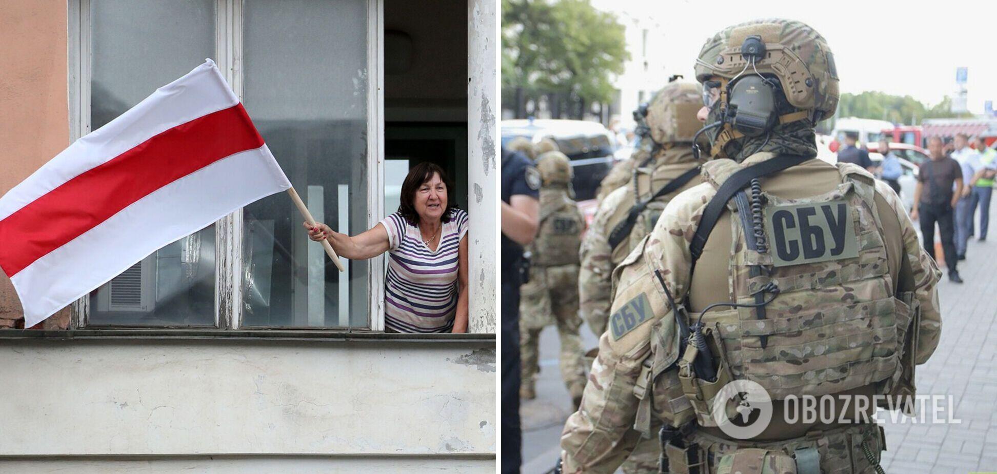 Белорусский дом в Украине заявил о задержании нескольких белорусов: в СБУ ответили