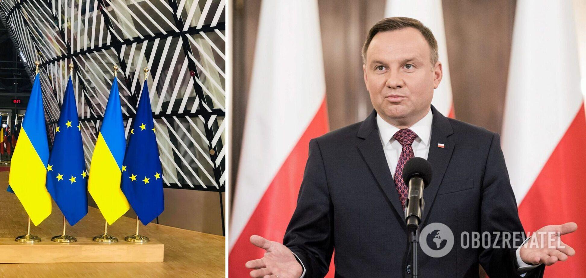 Президент Польщі підтримав вступ України до ЄС: ми Європа, континент, а не клуб для обраних