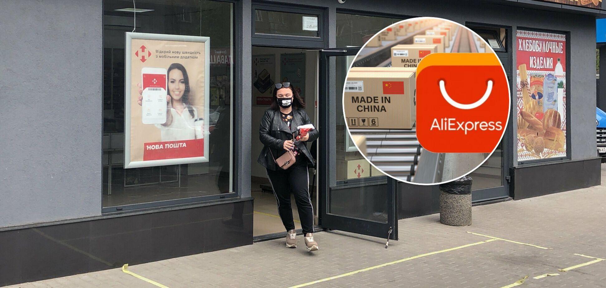 'Новая почта' уверяет, что не сотрудничает с AliExpress в вопросе возврата товаров