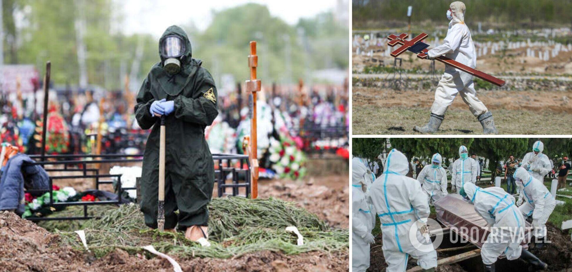 Особливі заходи безпеки на похоронах померлих від коронавірусу вже не потрібні