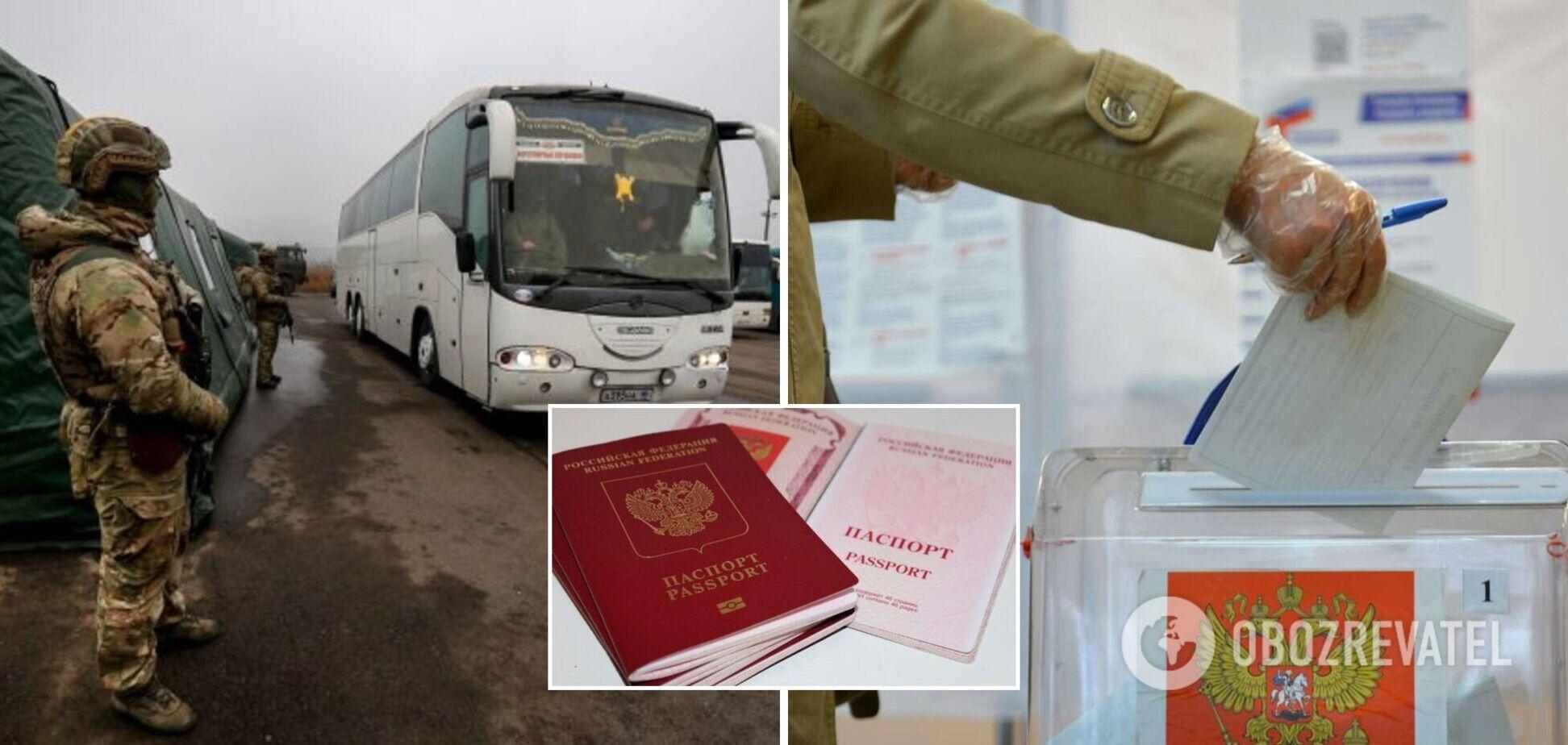825 автобусных и 12 железнодорожных рейсов: оккупанты организуют доставку жителей ОРДЛО в РФ для голосования