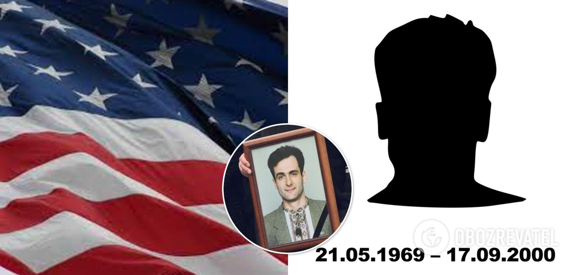 Влада України повинна притягнути до відповідальності вбивць Гонгадзе: посольство США виступило із заявою