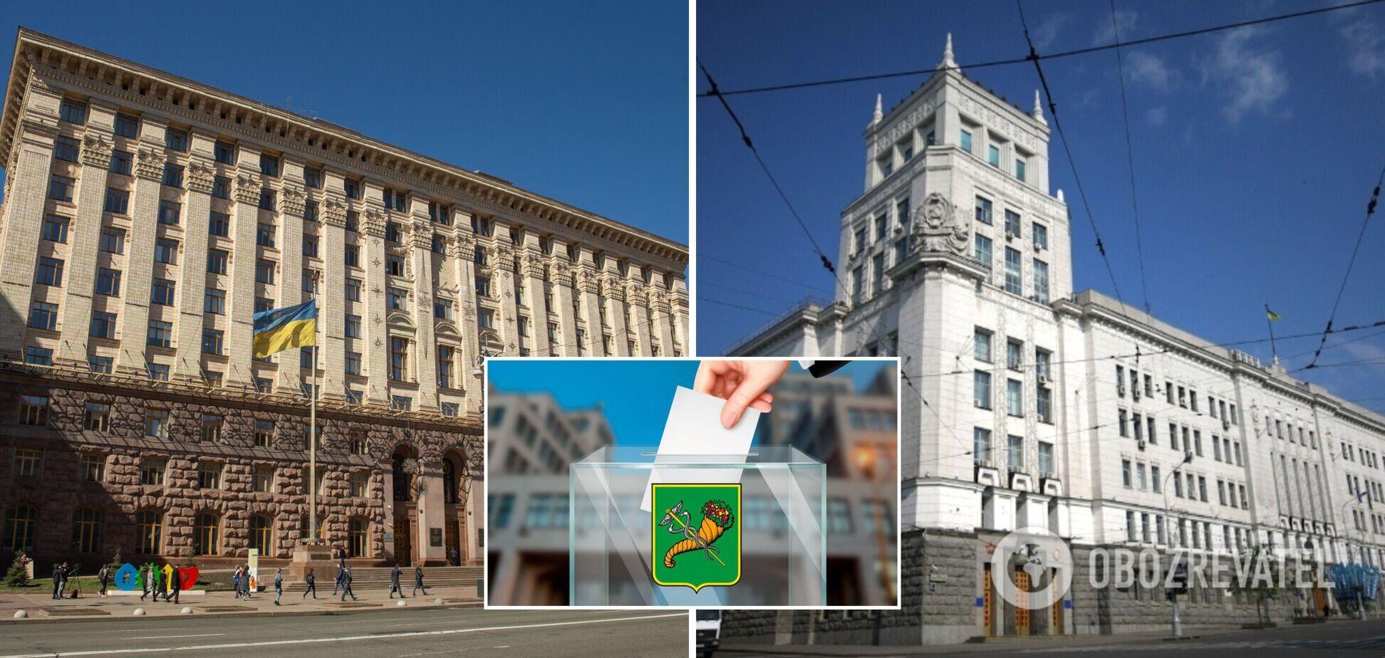Для борьбы с коррупцией Харькову необходимо использовать свои сильные стороны