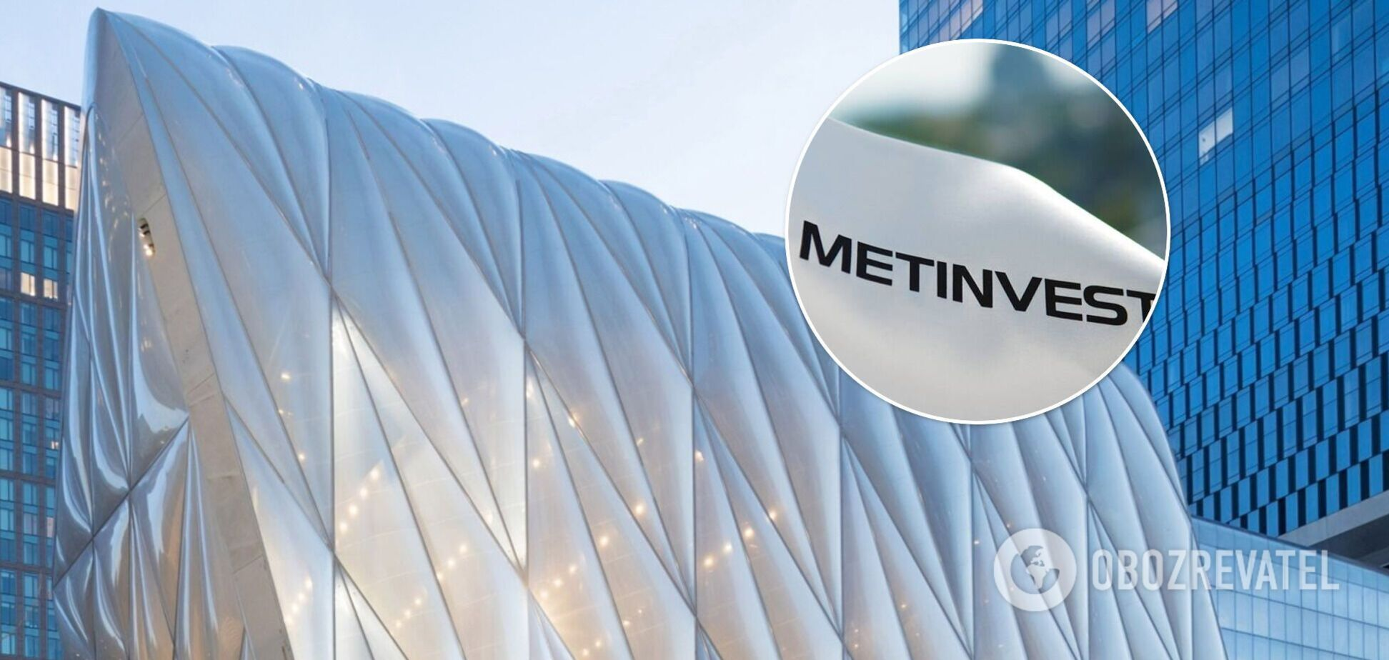 'Метинвест' принял участие в строительстве культурногоцентра The Shed