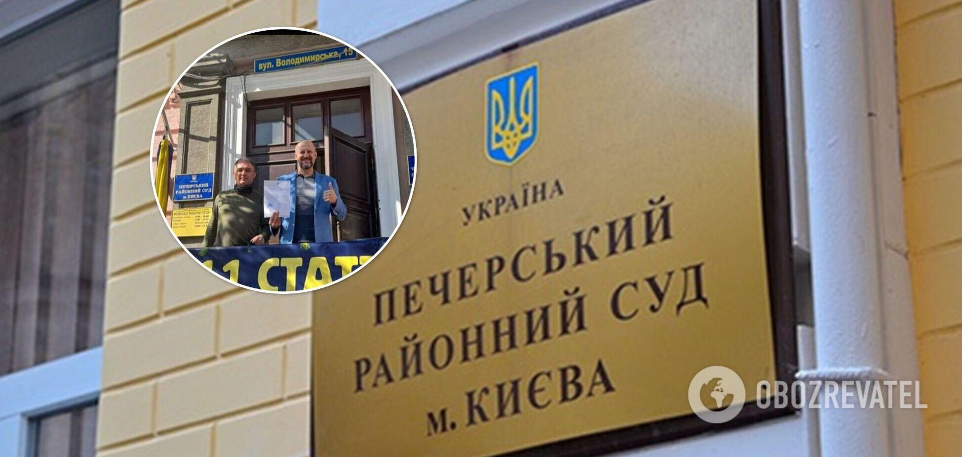 Печерский суд обязал Офис генерального прокурора открыть производство относительно бездеятельности ГБР по делу вагнергейта