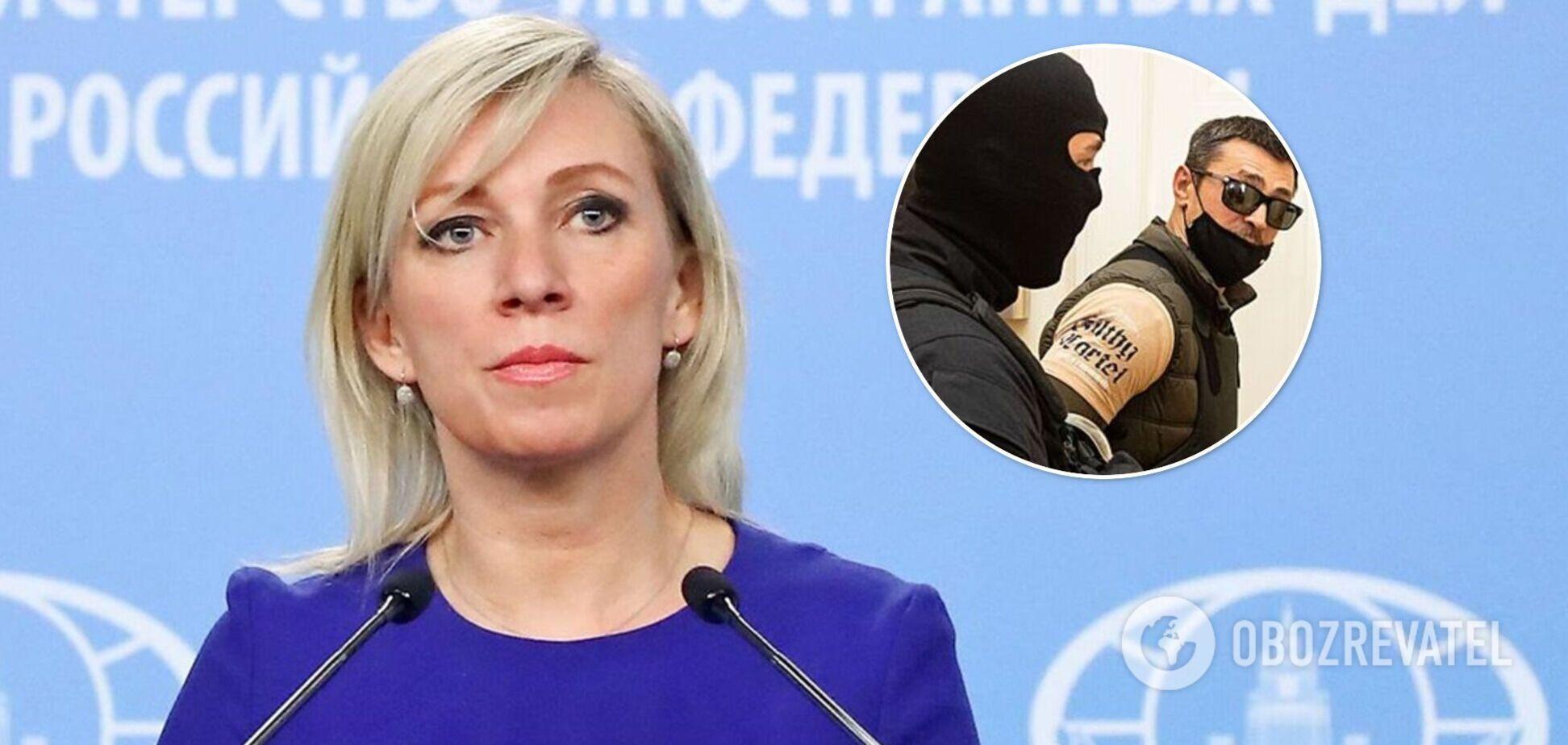 Захарова пригрозила 'наслідками' Україні та Чехії через арешт учасника анексії Криму Франчетті