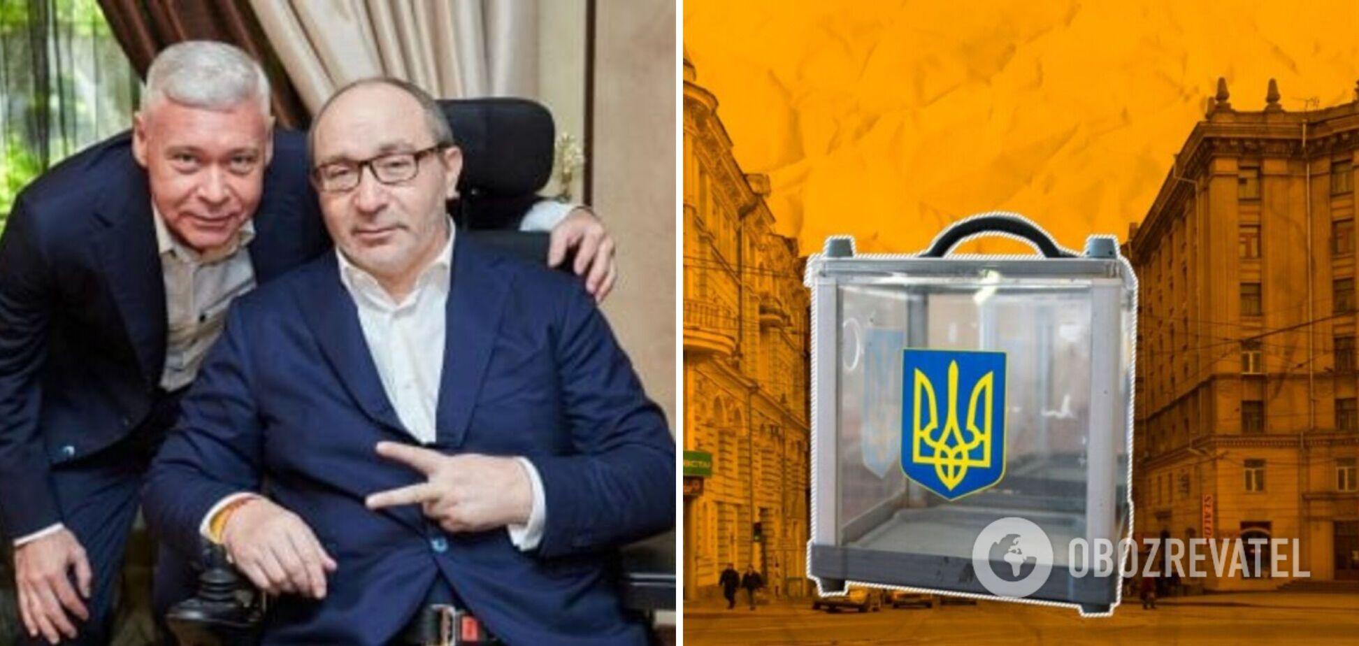 Харьковское родео: зачистят ли клан Кернеса