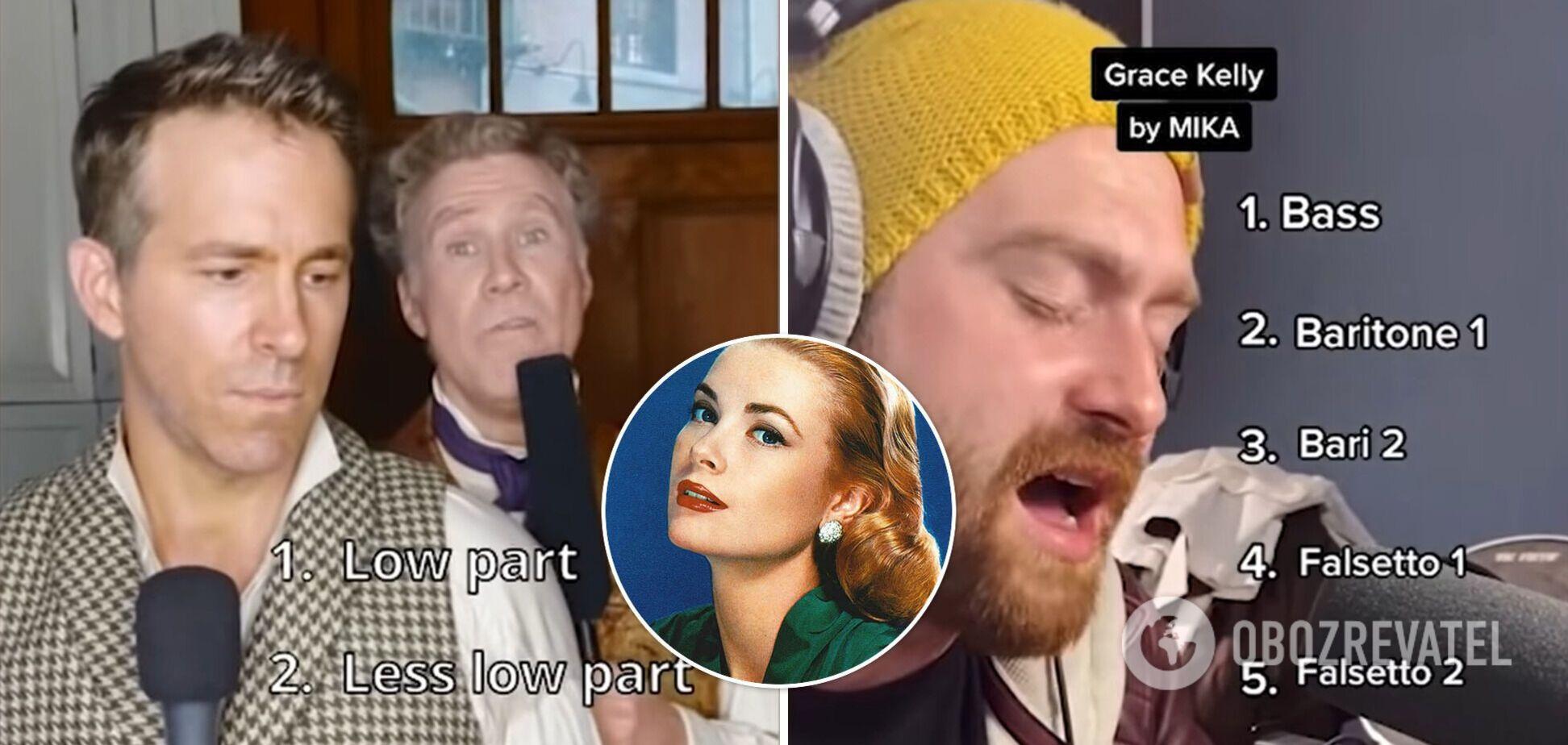 Вызов Грейс Келли для певцов: в TikTok появился новый челлендж