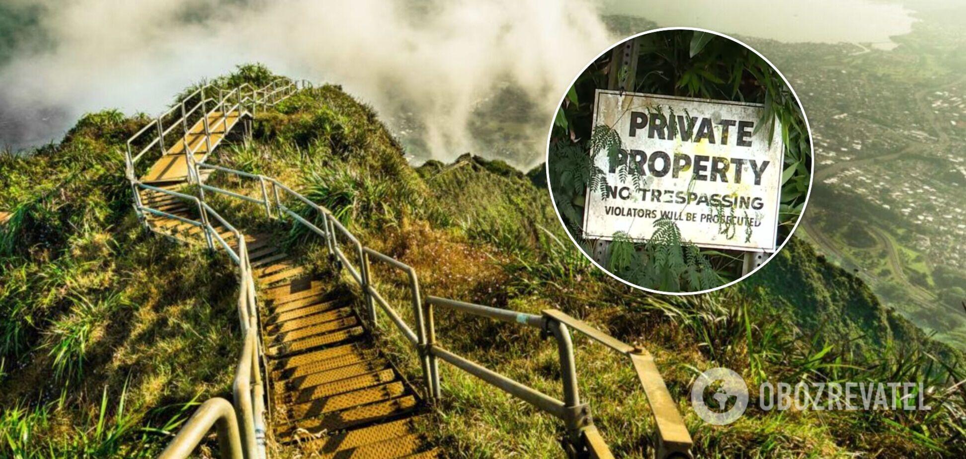 На Гавайях исчезнет популярный туристический объект. Фото