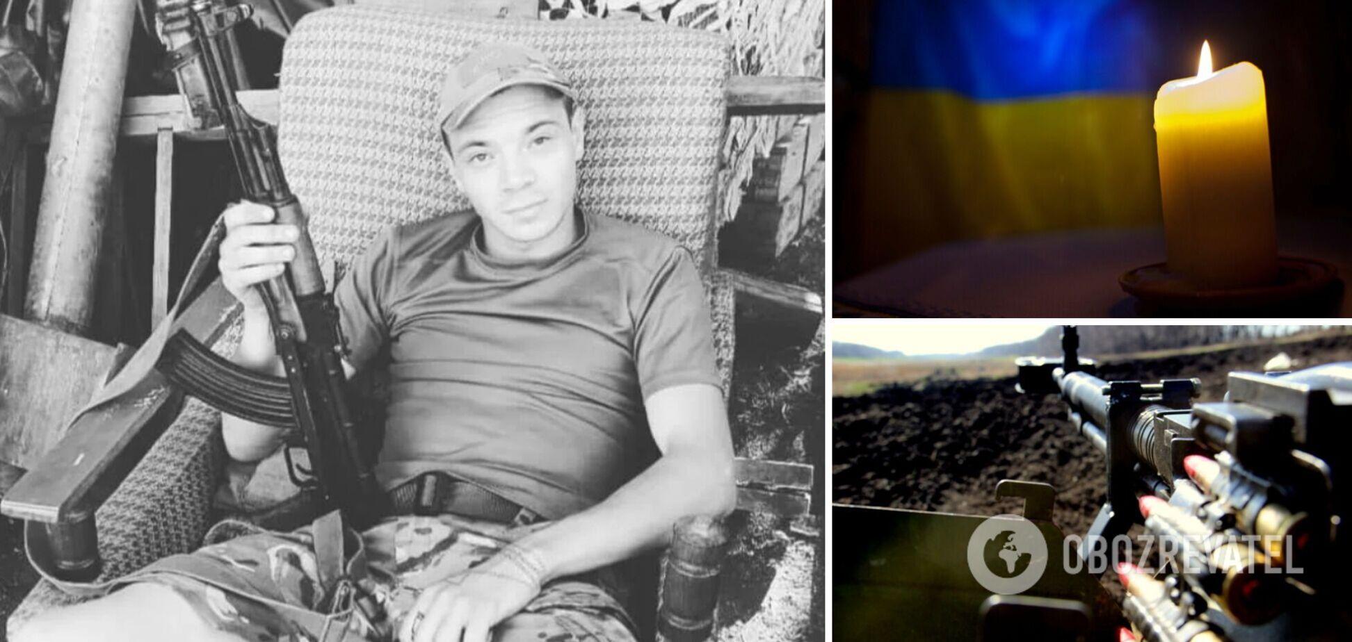 Дем'ян Данилів загинув на Донбасі, йому було всього 24 роки