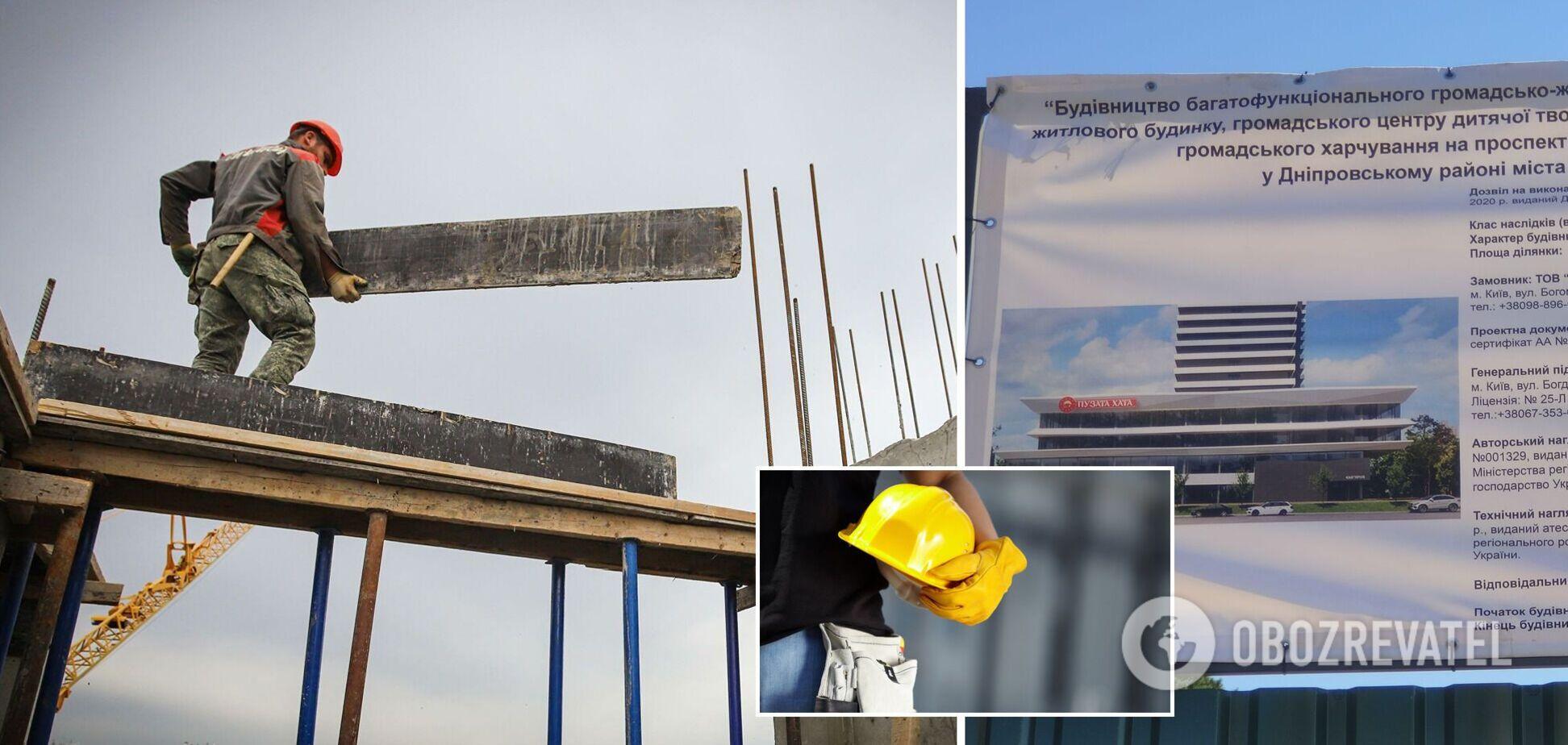 ЖК на Броварському проспекті в Києві: інвесторів попередили про суди за землю та порушення норм під час будівництва