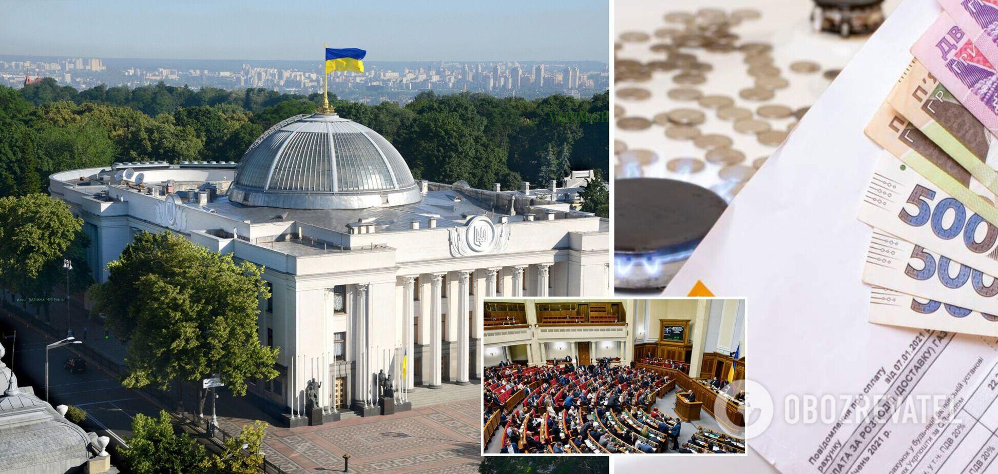Эксперт назвал партию, которая предлагает реальные рецепты преодоления бедности в Украине
