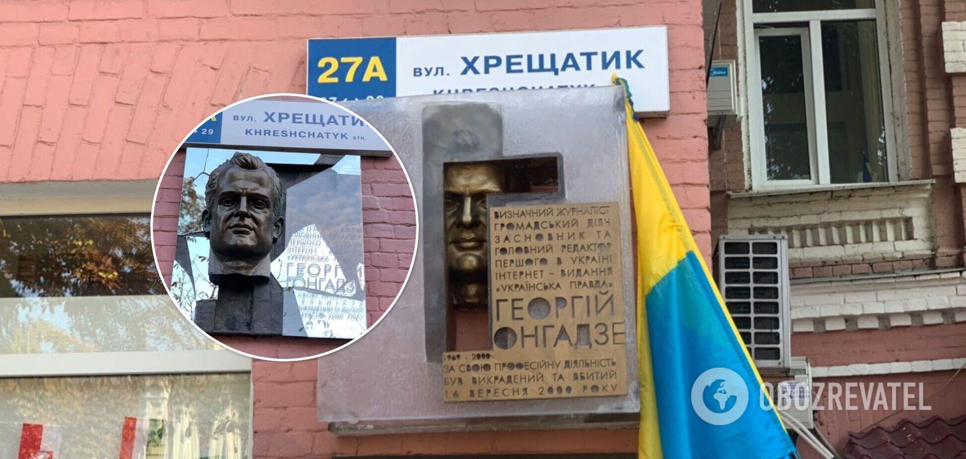 Скульптор об обновлении доски Гонгадзе в Киеве: это дело для Украины, как разбитое зеркало
