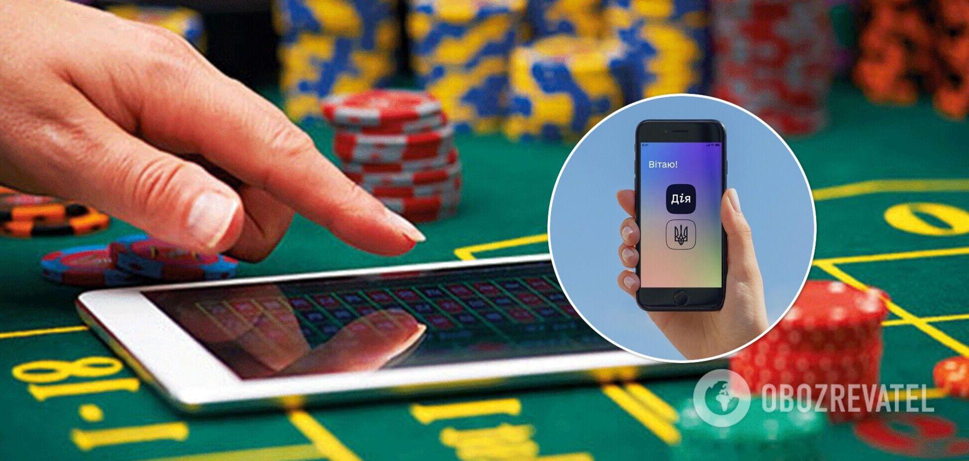 В онлайн-казино теперь можно авторизоваться с помощью цифровых документов с Дії