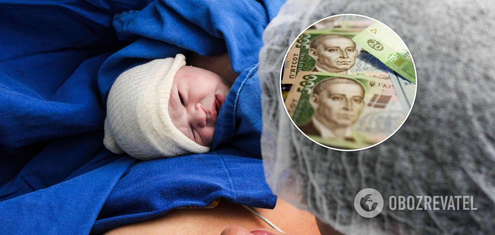 Помощь при рождении ребенка хотят увеличить