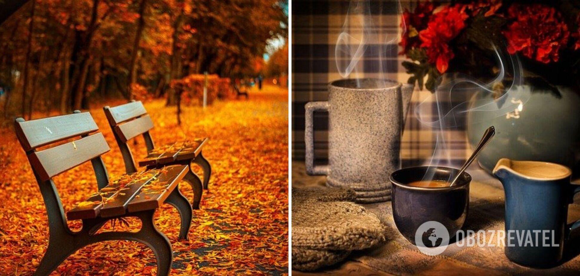 П'ять знаків зодіаку, які не терплять осінь: вони не люблять проводити час вдома