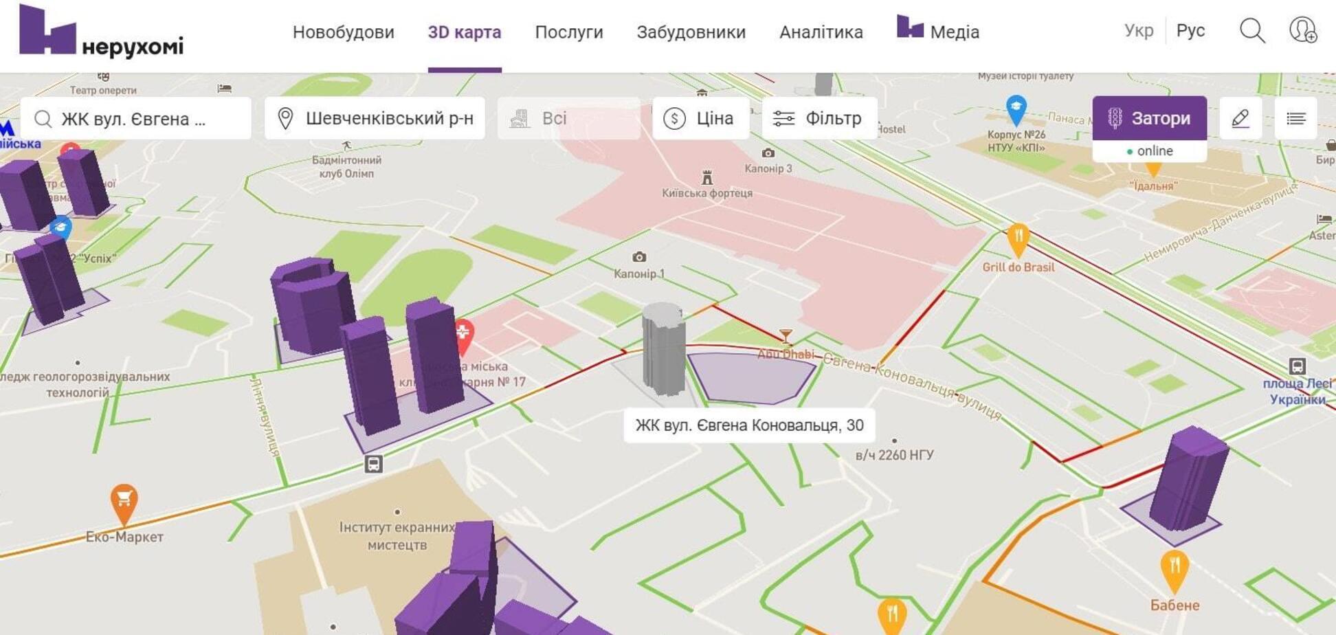 ЖК на Коновальця, 30: житлова висотка в історичній частині міста