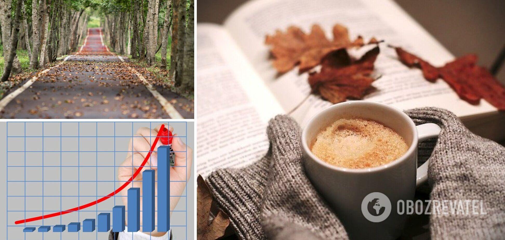 Три знаки зодіаку, яким дуже пощастить до кінця вересня