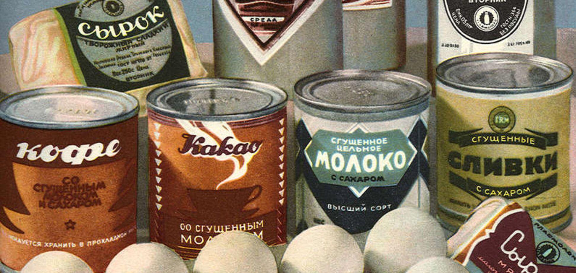 Секрет самой вкусной советской сгущенки