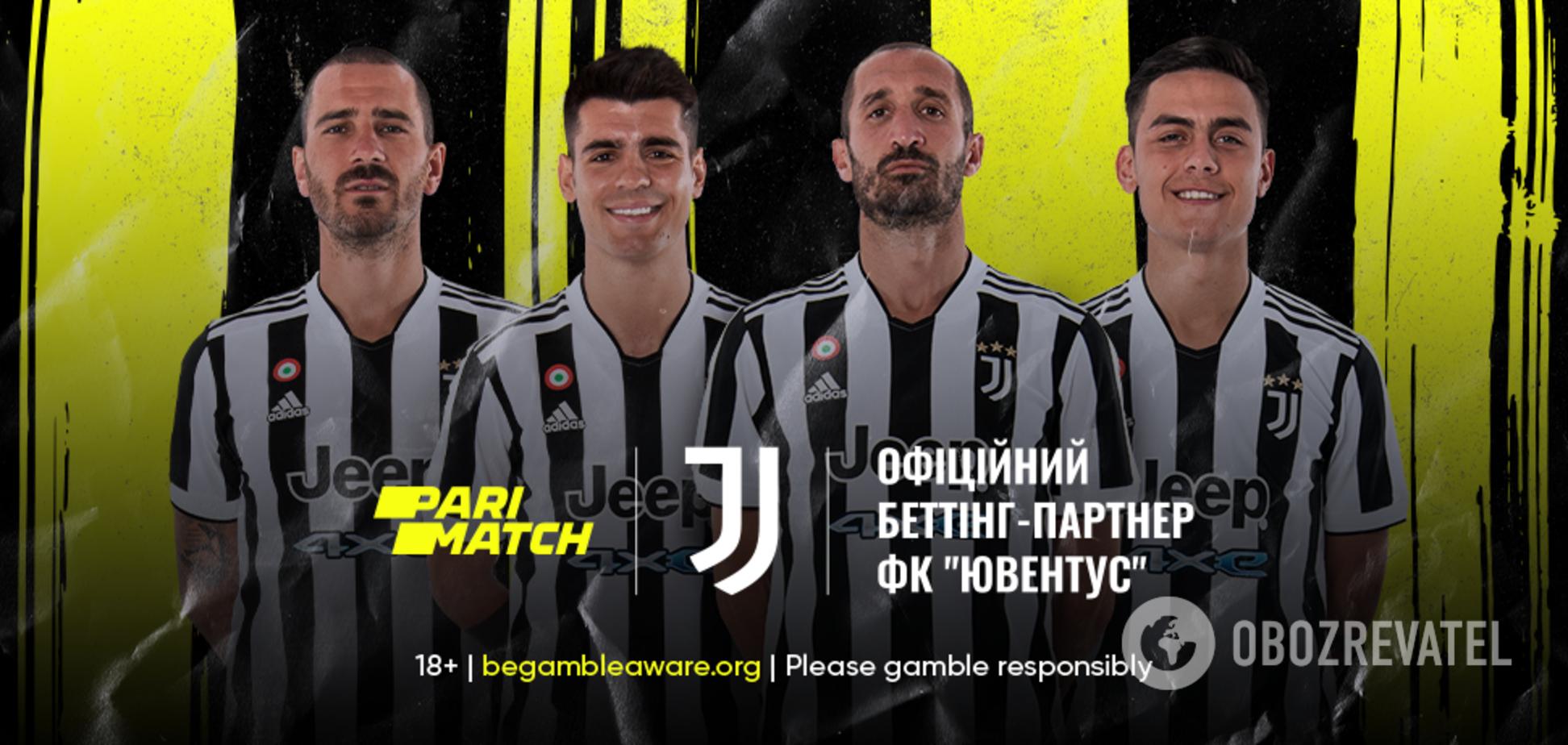 Parimatch продлил контракт с легендарным ФК 'Ювентус'
