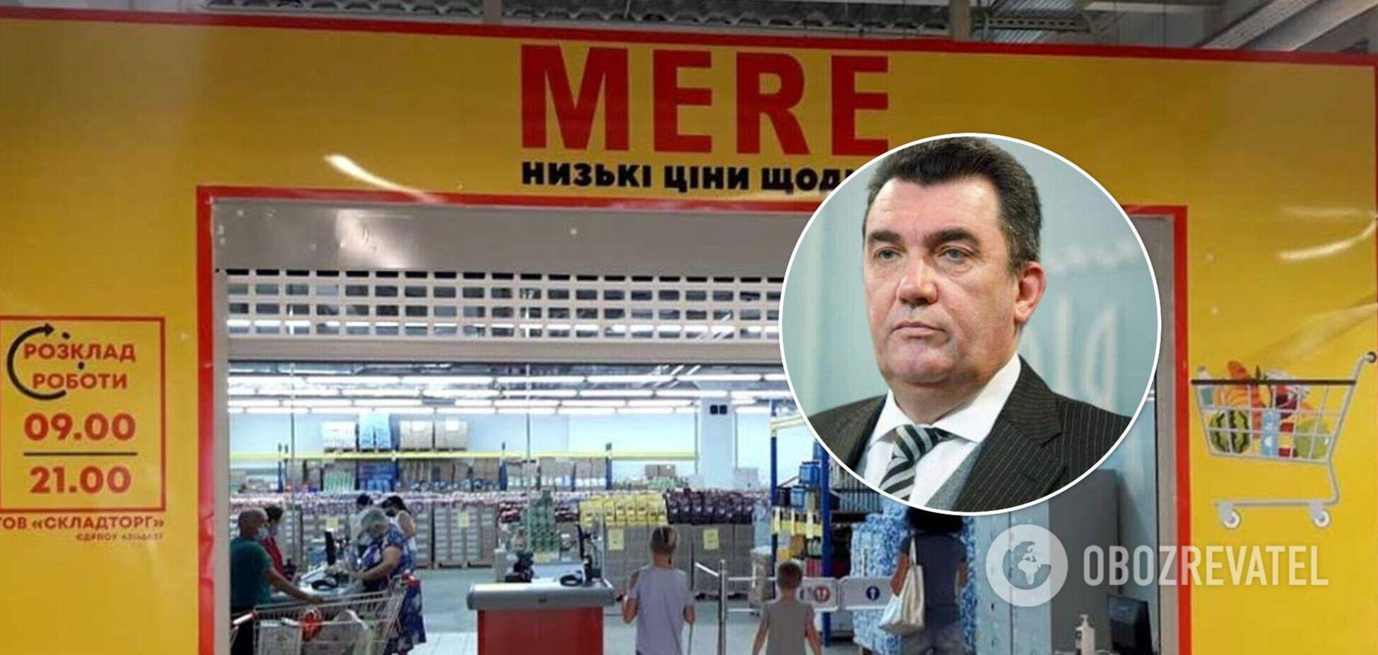 Данилов – о российской сети Mere в Украине: больше работать не будет