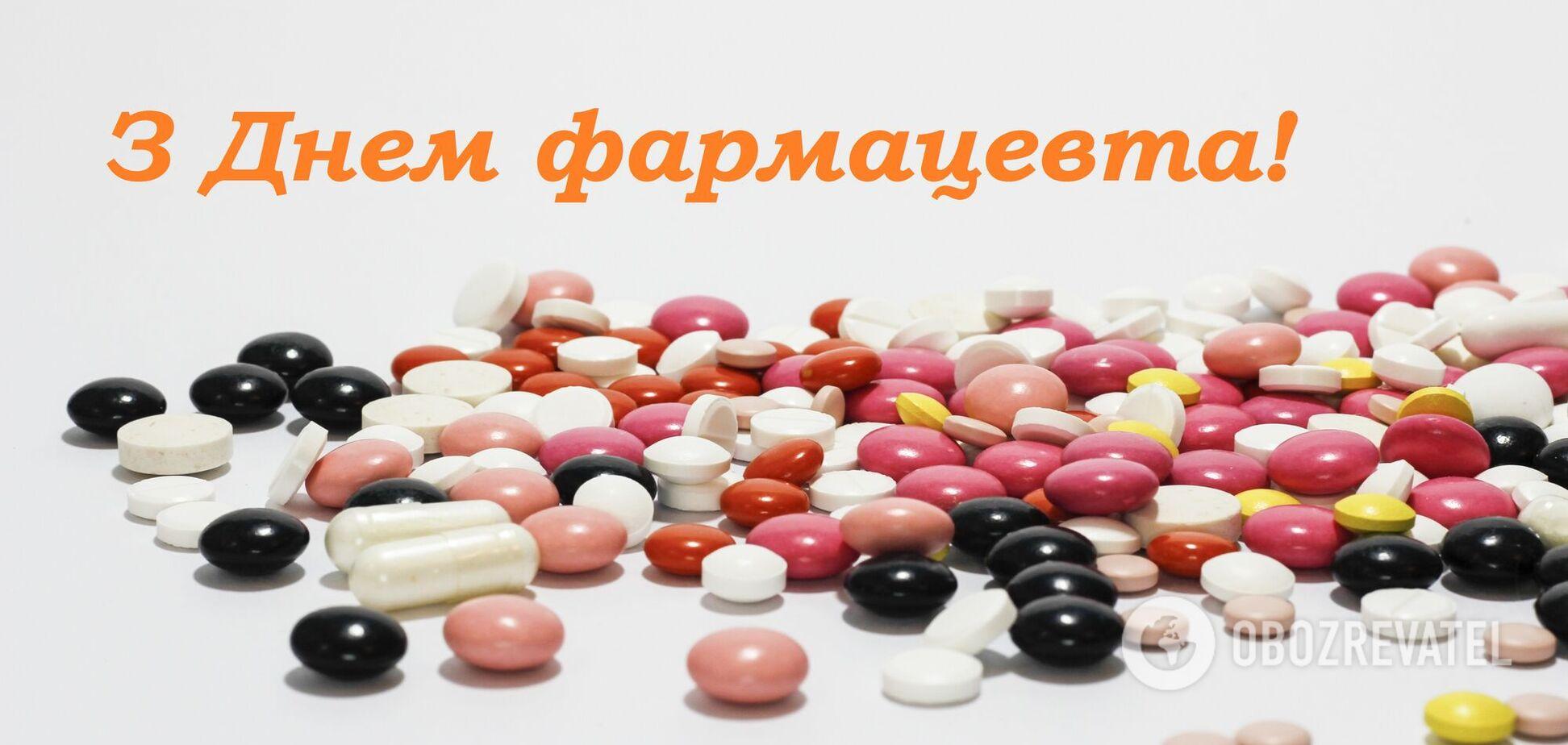 День фармацевтического работника отмечается с 1999 года