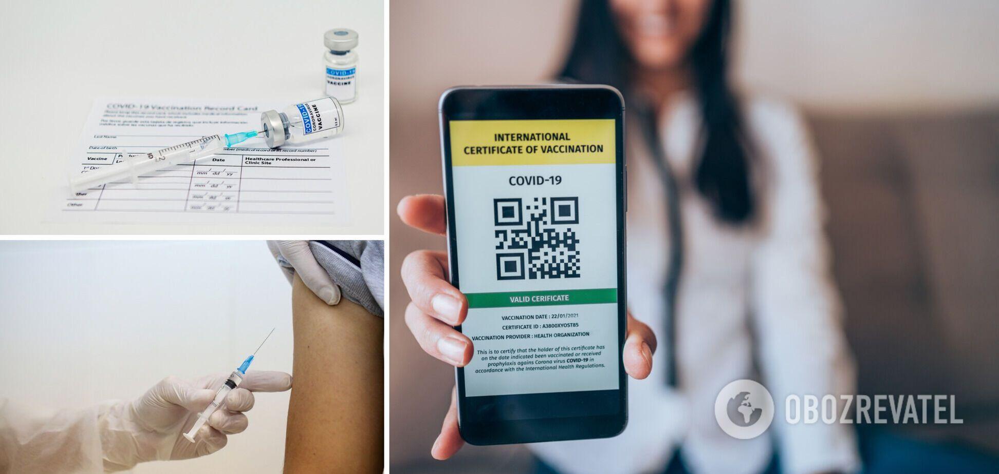 Сертифікати про вакцинацію продають