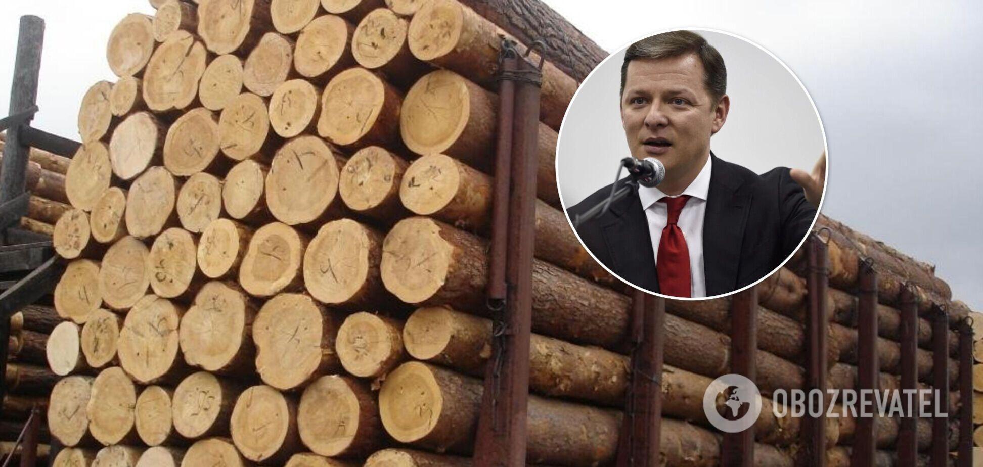 Ляшко пояснив, за рахунок чого мораторій на експорт лісу-кругляка можна не скасовувати
