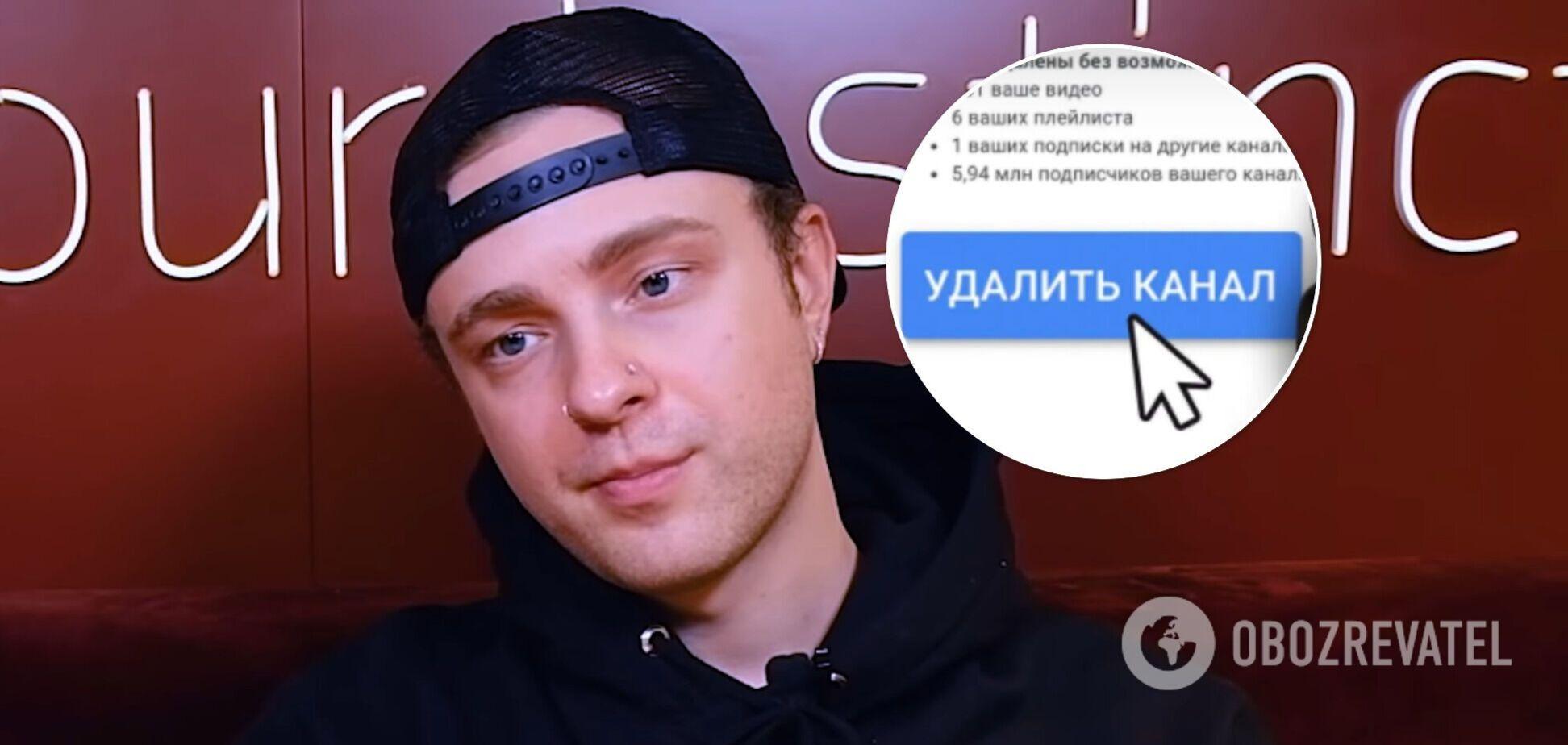 Егор Крид удалит свой канал на YouTube с 6 млн подписчиков – обиделся на алгоритмы