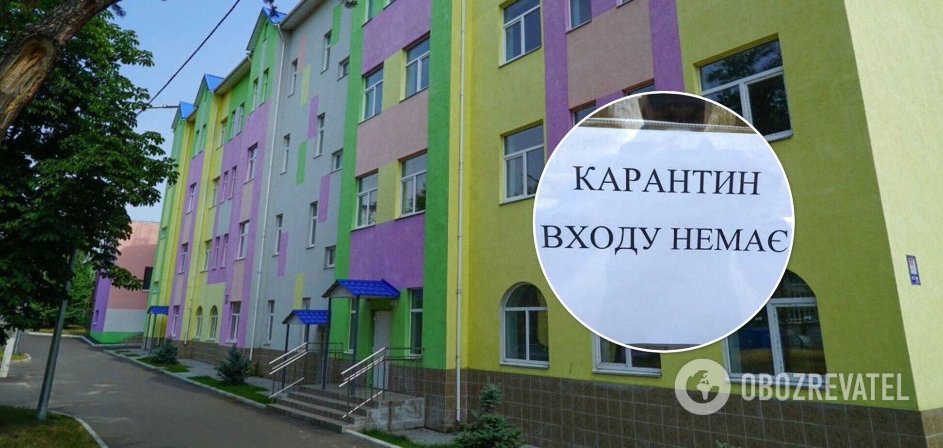 Школи в Україні