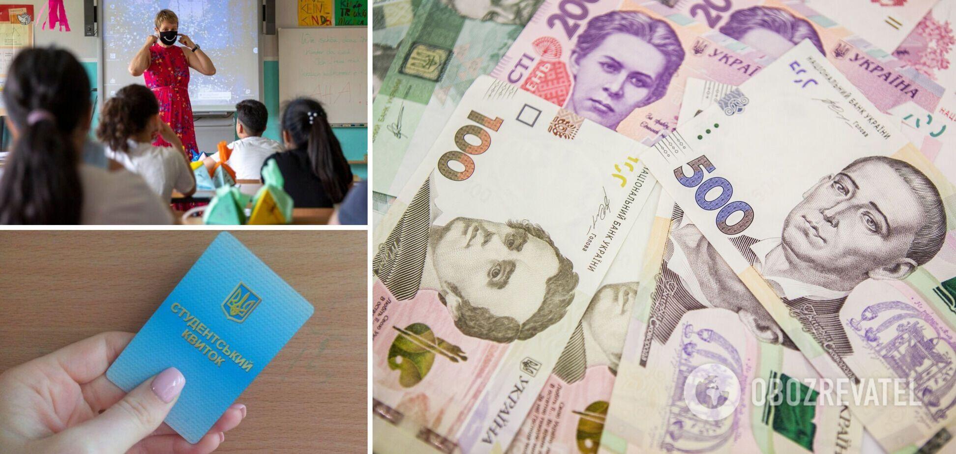 Зарплаты в сфере образования обещают поднять