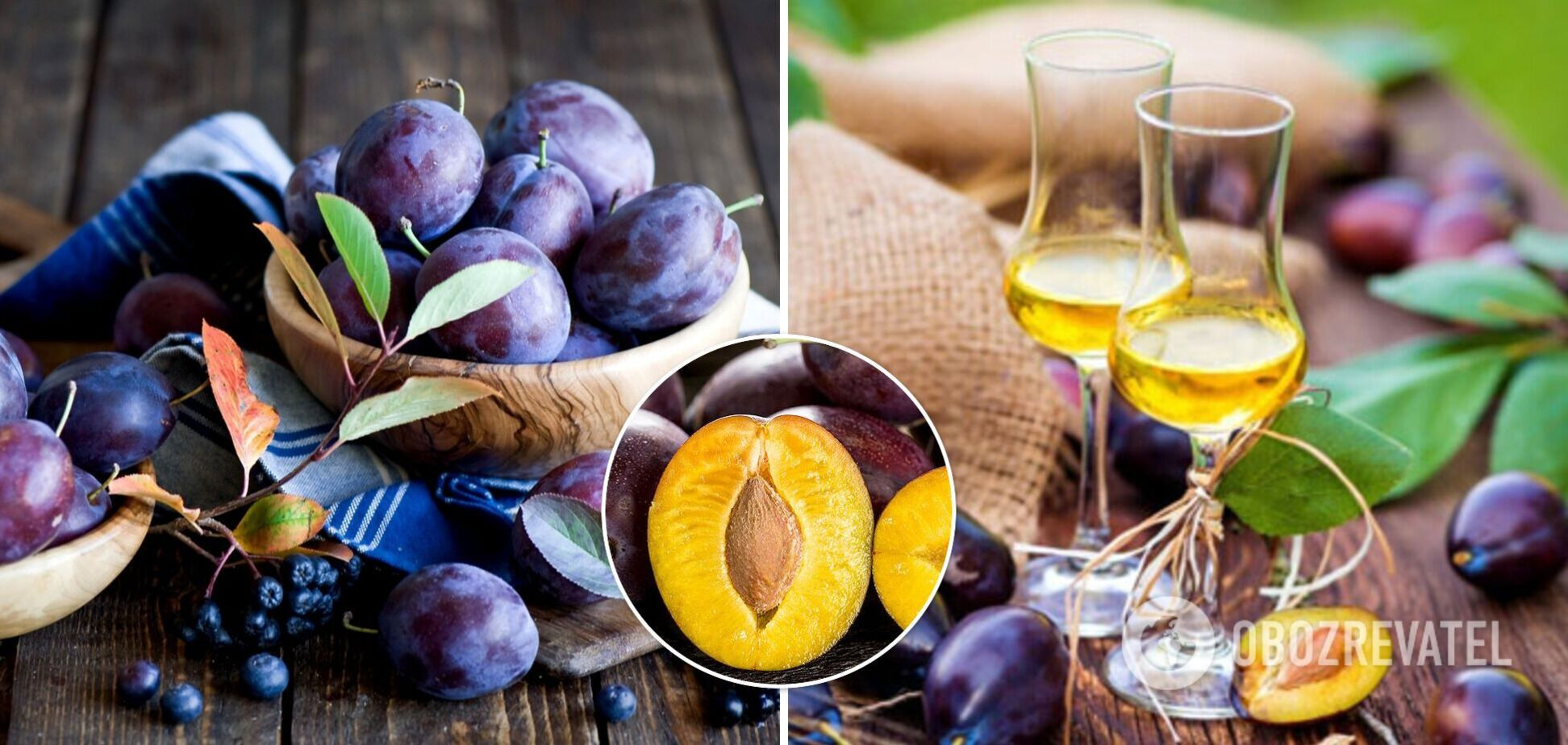 Вкусное вино из слив: как приготовить в домашних условиях