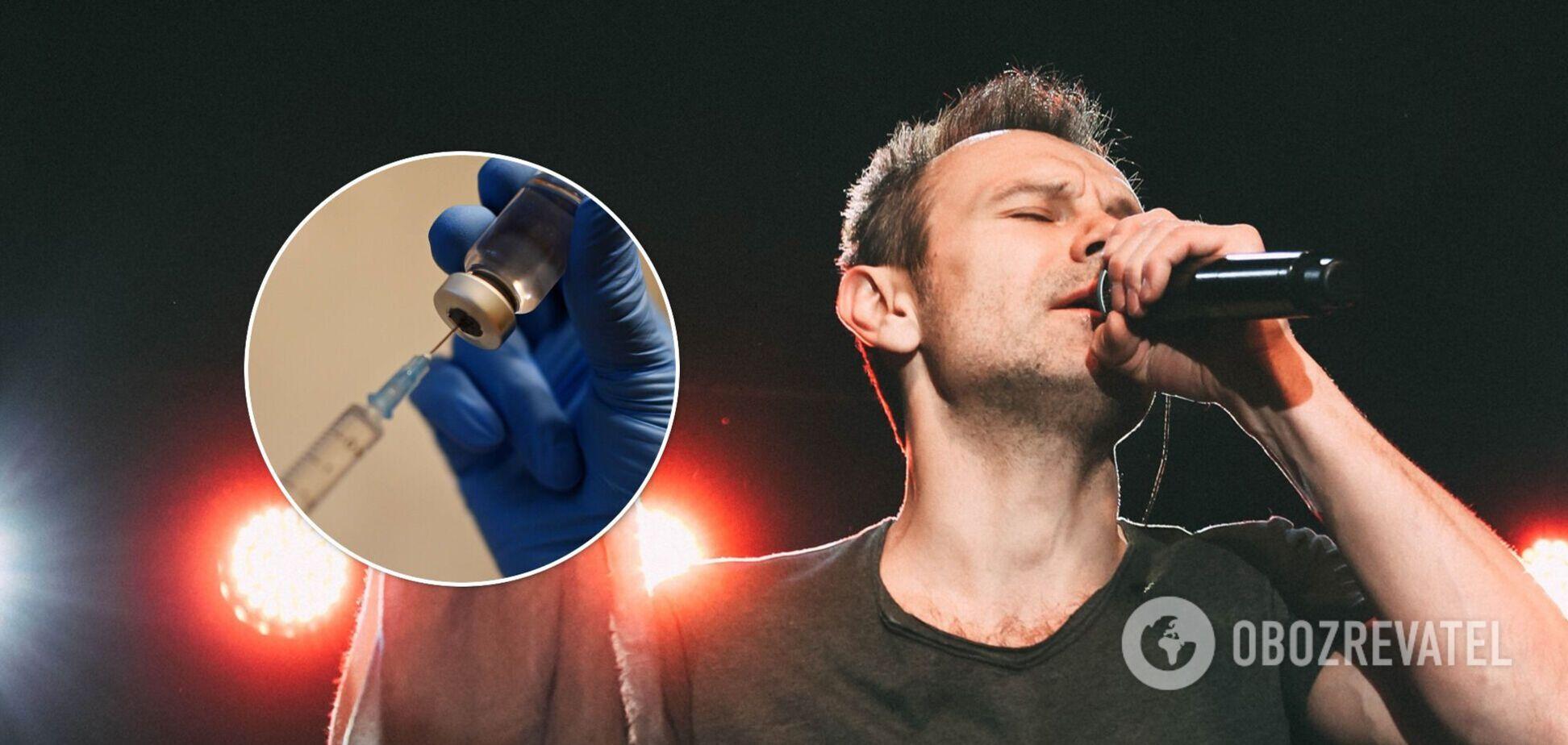 На бесплатный концерт 'Океана Эльзы' во Львове пустят только вакцинированных