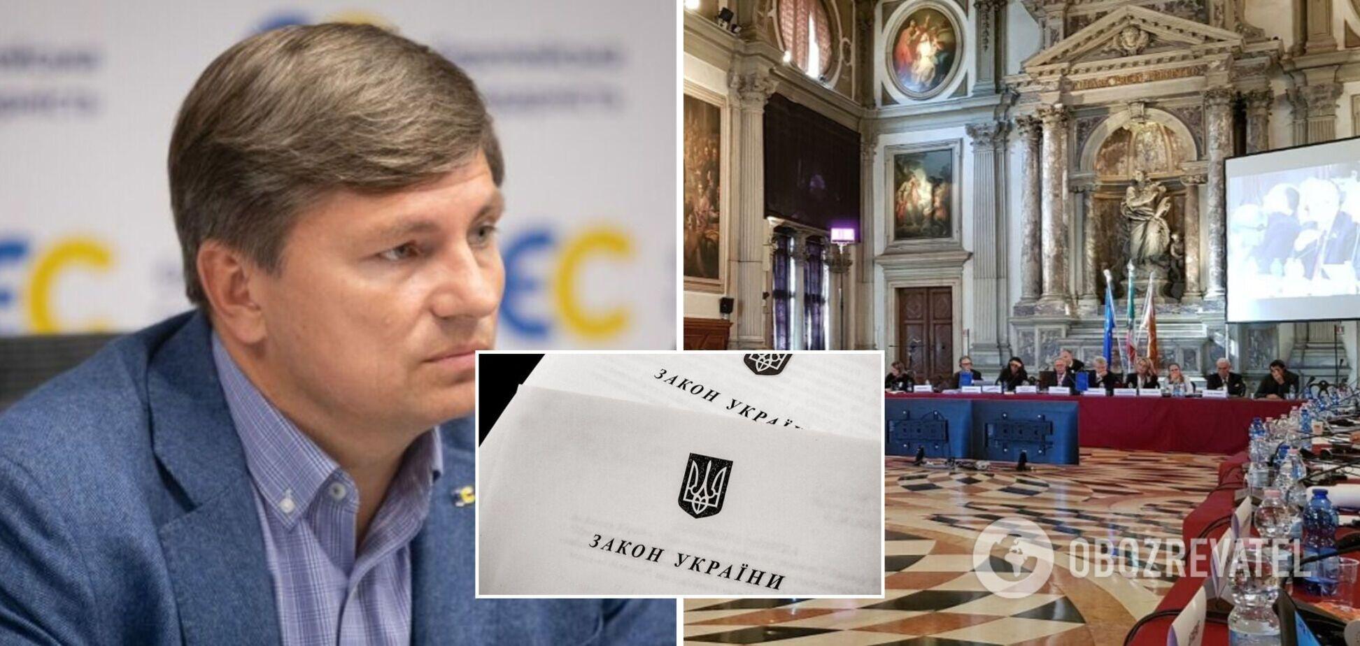 Недопустимо рассматривать антиолигархический закон без заключения Венецианской комиссии, считает Герасимов