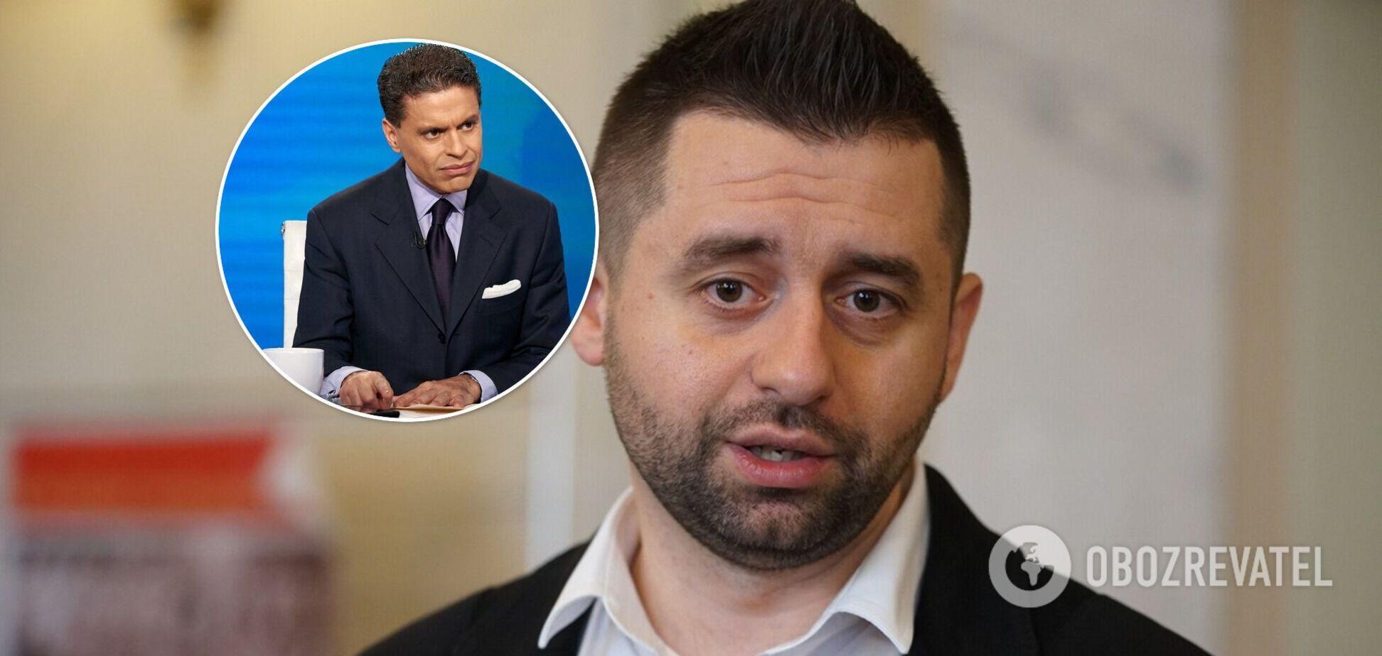 Арахамия публично оскорбил ведущего американского телеканала CNN