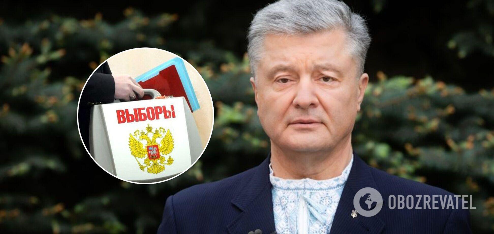 Порошенко запропонував не визнавати 'вибори' в Росії