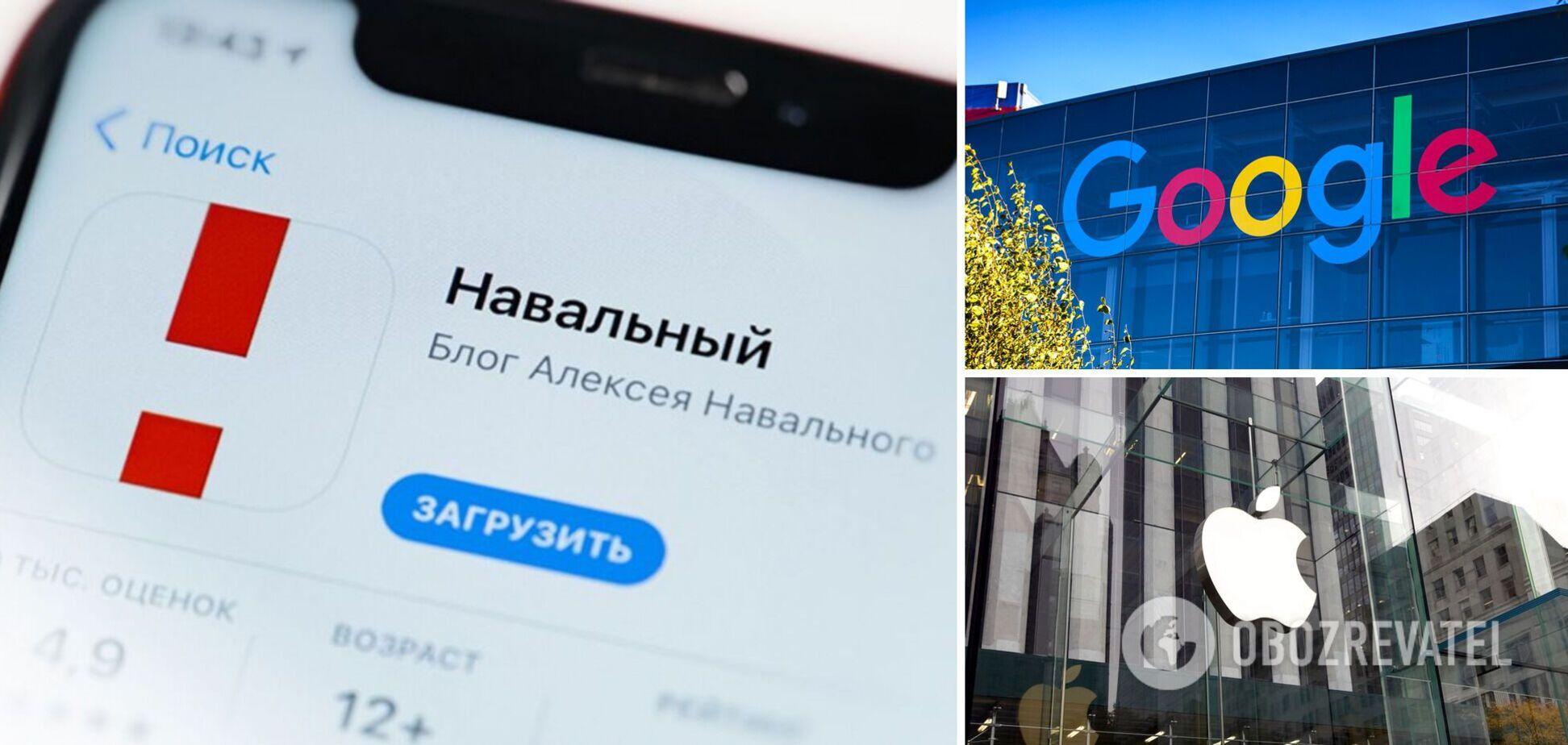 Російська влада погрожувала співробітникам компаній