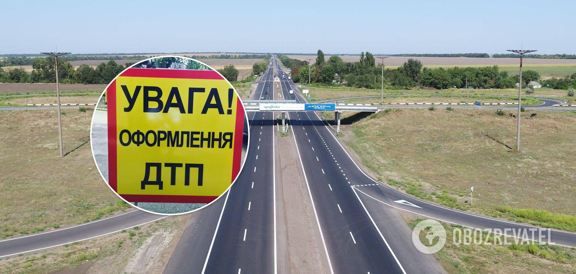 На трасі Запоріжжя – Дніпро трапилася масштабна ДТП: зіткнулися п'ять авто. Відео